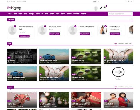 Fullstack php web development course in nashik